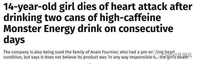 可怕!这种方法补充能量会猝死?很多人对此毫不知情