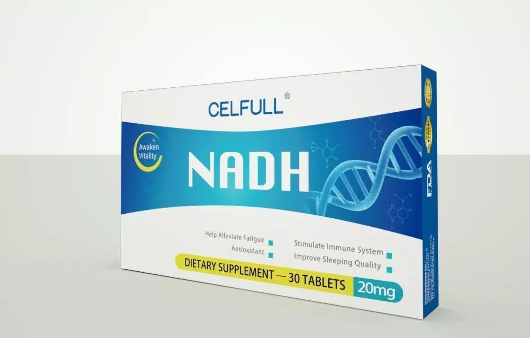 2019诺贝尔奖印证赛立复NADH利于人类健康寿命