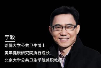 医学专家和中国工程院院士一同解答免疫力和疫情的关系