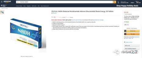 亚马逊平台的NADH