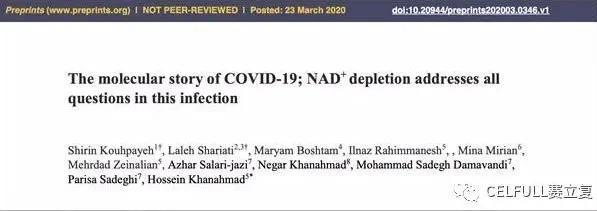 哈佛:2024年新冠病毒仍可能再次传播,免疫类膳食补充剂销量暴增