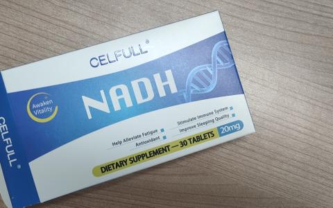 赛立复NADH线粒体素服用两个月感受