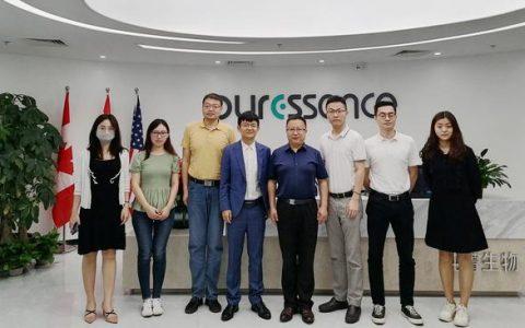 深圳青科协领导一行莅临赛立复(中国)运营与科研中心参观指导