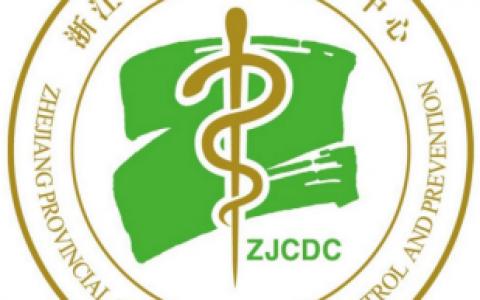 赛立复线粒体素NADH、NMN荣获中国浙江省CDC权威安全认证