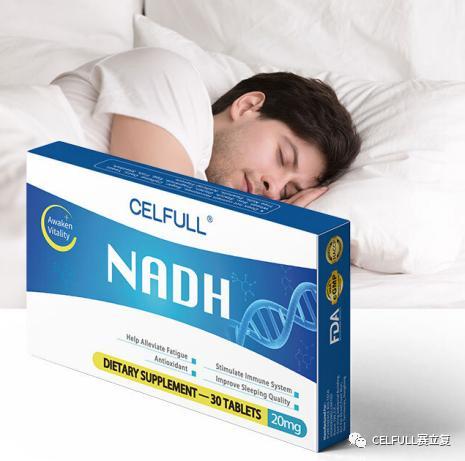 赛立复NADH